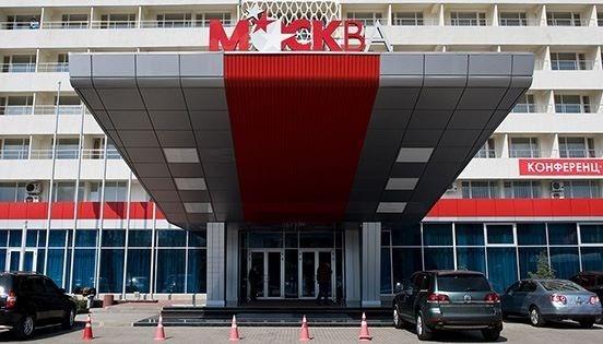 Фасад гостиницы Москва