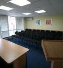 Зал для конференций №3
