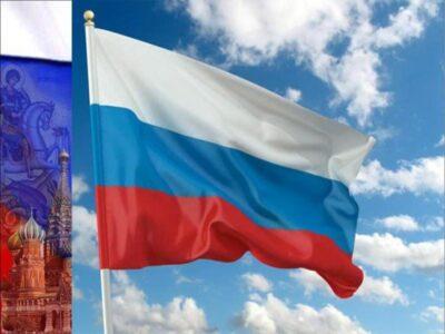 Празднование Дня России в Крыму