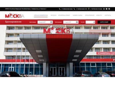 Обновленная версия сайта гостиницы «Москва»