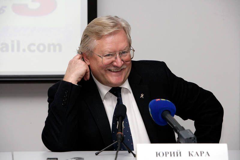 Юрий Кара