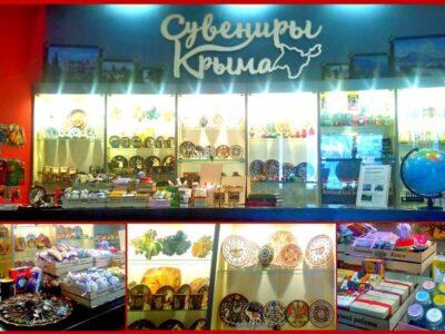 Сувениры Крыма