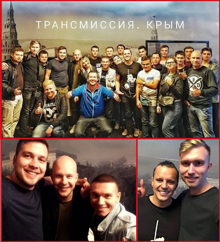 Трансмиссия.Крым