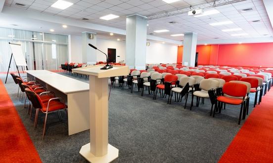Зал для конференций №1 - гостиница Москва